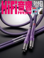 HongKong HiFi Review magazine cover